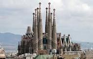 La Sagrada Familia - Antoni Gaudí