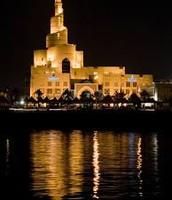قطر تهتم