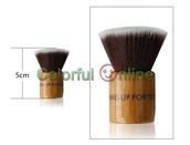 Nice brush - custom large minimums