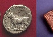 Babylonian Coins