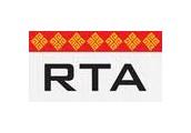 The Royal Textile Academy