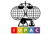 IUPAC (Names of reactants)