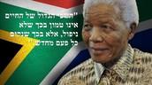 http://www.ynet.co.il/articles/0,7340,L-4396333,00.html