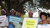 """בג""""ץ: אפליה פסולה נגד תלמידים אתיופים בפ""""ת"""