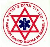 מידע על מגן דוד אדום: