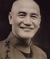 Jieng Jieshi
