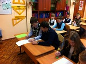 Игра понравилась всем! И участникам, и проводившим учителям, и нашим маленьким помощникам из  3 класса!  ))