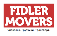 """FIDLER MOVERS"""