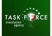 Мы предлагаем Вам перевод наивысшего качества!