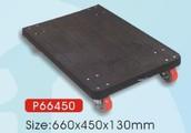 FP-66450 平板台車