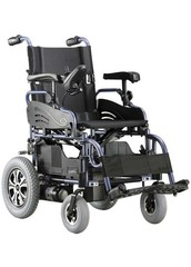 Karma Mobility Wheelchairs Provide better protection for Elderly people