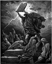 ומשה היכה בלוח והוא נישבר לשניים.