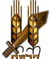 סמל הפלמ''ח