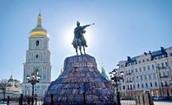 Моє місто - Київ