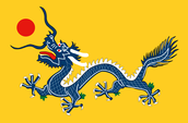 Flag of the Qing dynasty
