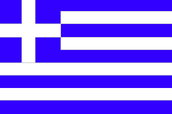 Destination 10: Greece
