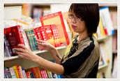World Journal Bookstore