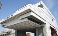 Edo Tokyo museum!