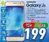 Samsung Galaxy J5 italia