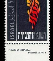 בול משנת 1962 לזכר יום השואה