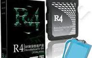 Debate sobre el uso de los R4