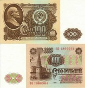 100-ruble banknote