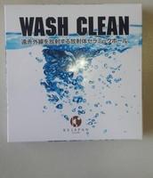 WASH CLEAN高科技奈米陶瓷球