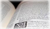¿Qué libros fueron escritos por Baroja de los que aparecen en esta lista?