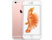 i want the iphone 6s plus rose gold