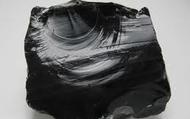 Igneous - Obsidian