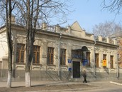 Здание центральной почты