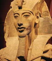 King Amenhotep IV