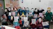 בית ספר מורדי הגטאות - רמת גן