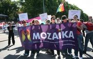 LGBT rights activists