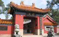 it is located in qufu