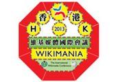 Международная конференция по Википедии