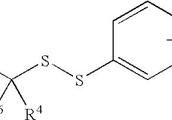 Lipid (Polymer)
