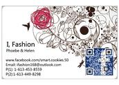 I, Fashion