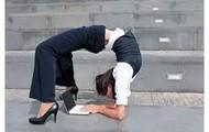 Flexible Officing