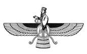Persian Religion