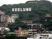 Join us at keelung !