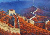 Great Wall of China during Fall