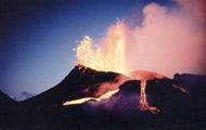 Bagsværd vulkan