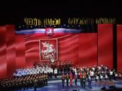 первый кадетский  форум Москвы