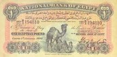 Egypt's Currency