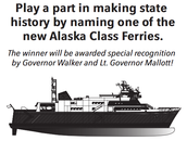 State Ferry Naming Contest