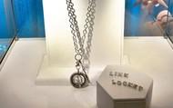 Link Locket Chain