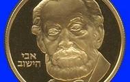 הברון רוטשילד זכה לשבחים על עבודתו ביישוב. הוא נקרא על שם נשיא הכבוד של הסוכנות היהודיה בשנת 1929.