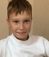 Нікішин Артем