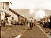 תחנת רכבת העמק-בית שאן